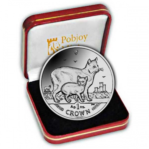 The 2012 Manx Cat Silver Coin