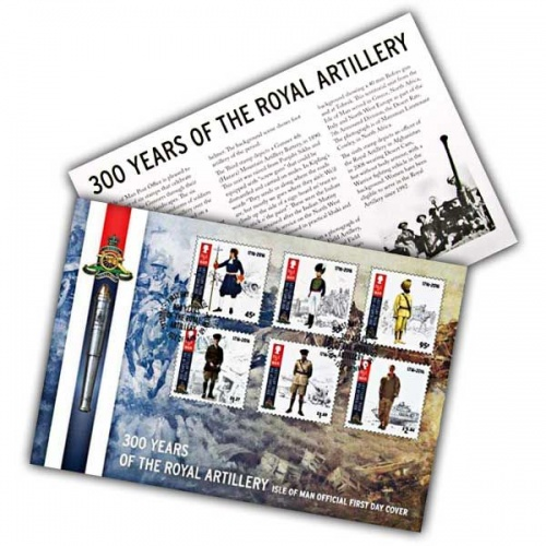 Royal Artillery 300 First Day Cover