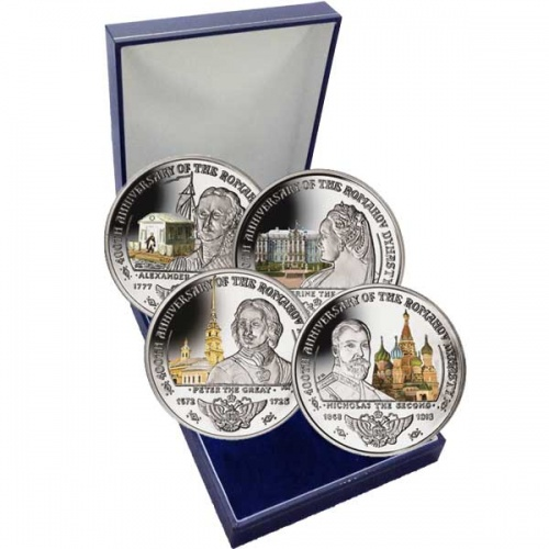 The 2013 400th Anniversary of the Romanov Dynasty Cupro Nickel Four Coin Set