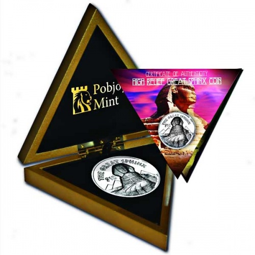 The 2015 Great Sphinx Ultra High Relief Proof Fine Silver Coin