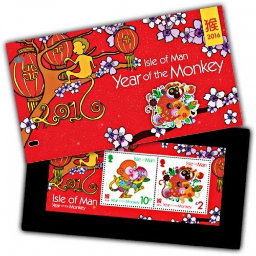 Year of the Monkey Presentation Pack