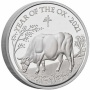 Lunar Year of the Ox 2021 United Kingdom One Ounce Silver Proof Coin