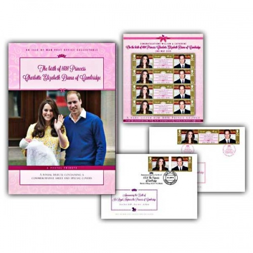 Birth of HRH Princess of Cambridge Celebration Folder