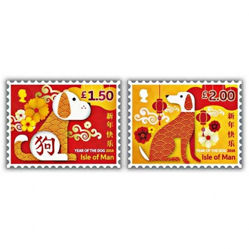Chinese Year of the Dog CTO Set