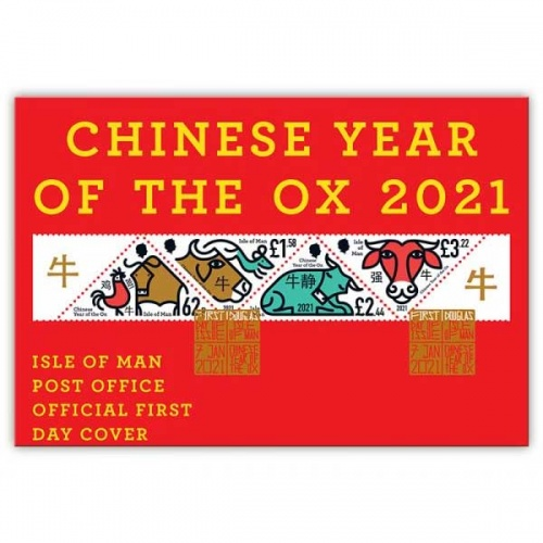 Chinese Year of the Ox First Day Cover