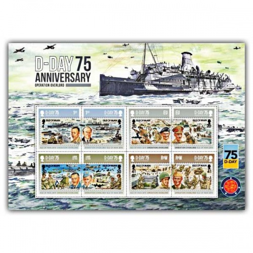D-Day 75 Commemorative Sheetlet (Mint)