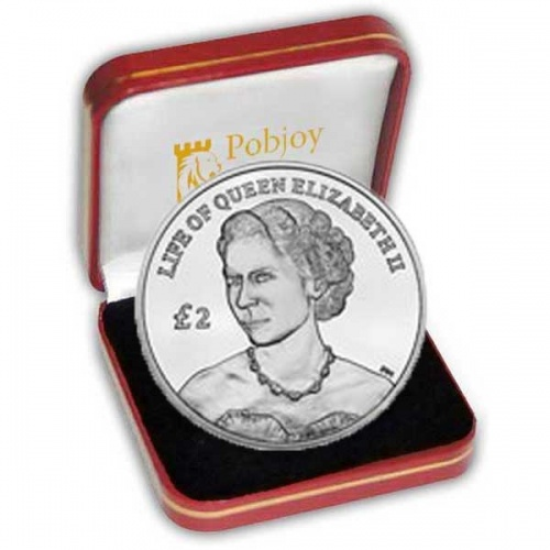 Ascension Islands 2012 Diamond Jubilee Young Portrait Proof Sterling Silver Coin
