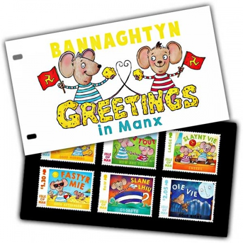 Greetings in Manx Presentation Pack