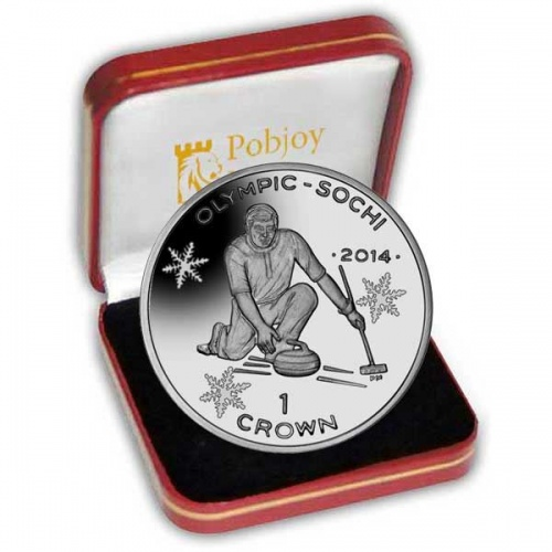 The 2013 Winter Olympic Curling Silver Coin