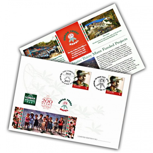 Pahar Trust Nepal Special Cover