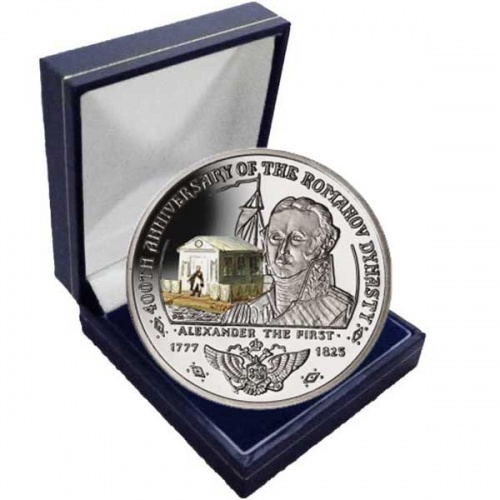 The 2013 400th Anniversary of the Romanov Dynasty Alexander I Coloured Cupro Nickel Coin
