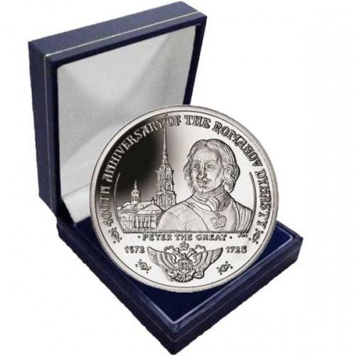 The 2013 Romanov Dynasty Peter the Great Cupro Nickel Coin