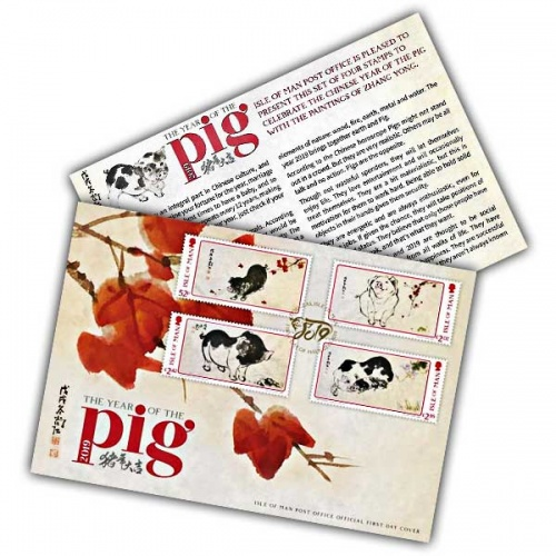The Year of the Pig First Day Cover