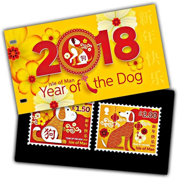 Chinese Year of the Dog Presentation Pack