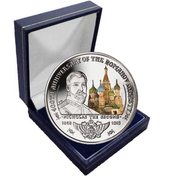 The 2013 400th Anniversary of the Romanov Dynasty Nicholas II  Coloured Cupro Nickel Coin