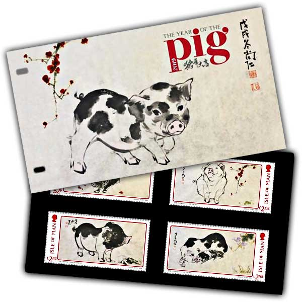 The Year of the Pig Presentation Pack