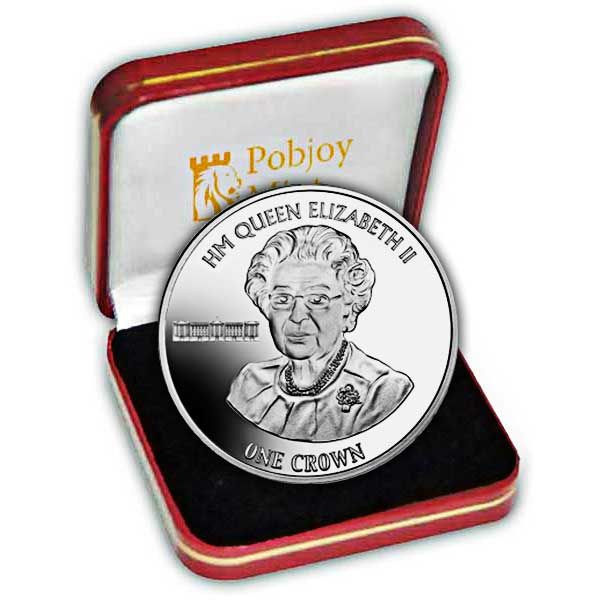 The 2016 90th Birthday Christmas Message Portrait Silver Coin