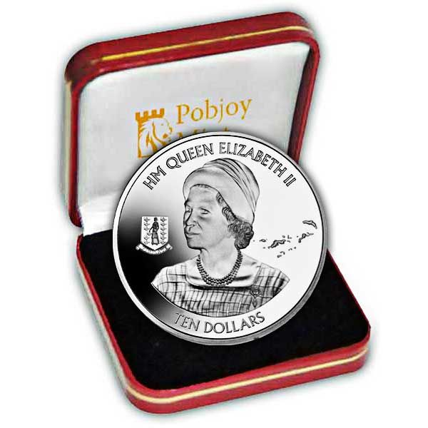 The 2016 90th Birthday Portrait from 1966 visit to BVI Silver Coin