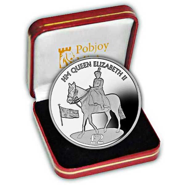The 2016 90th Birthday Trooping the Colour Portrait Silver Coin