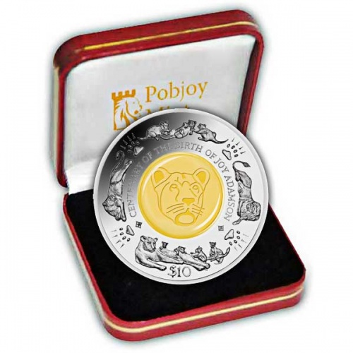 The 2010 Centenary of the Birth of Joy Adamson Silver Coin