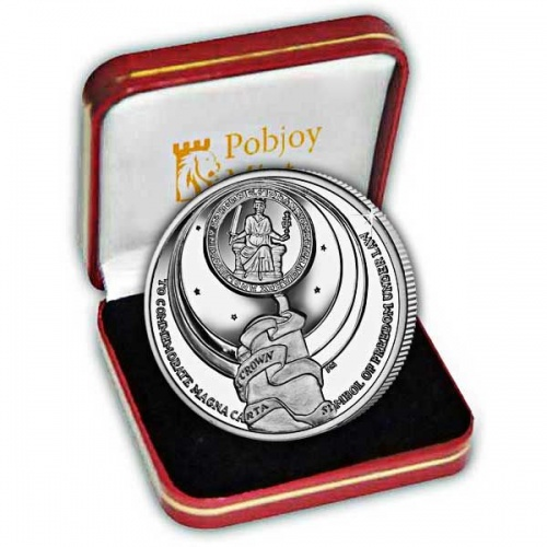 The 2015 800th Anniversary of the Signing of the Magna Carta Silver Coin
