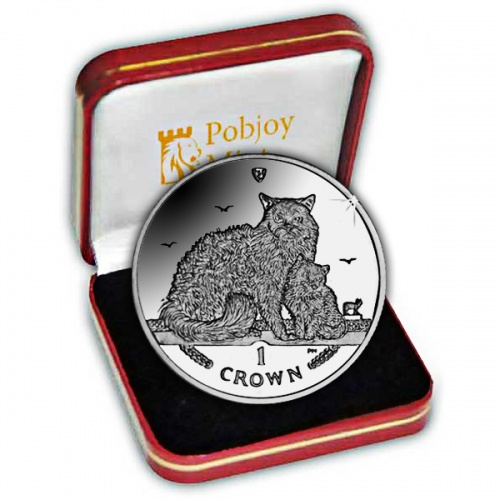 The 2015 Selkirk Rex Cat Silver Coin