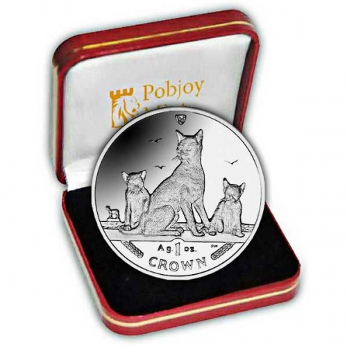 The 2016 Havana Brown Cat Silver Coin